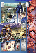 BIOHAZARD 3 Supplemental Edition VOL.8+VOL.9 - page 35