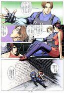 BIO HAZARD 2 VOL.10 - page 19