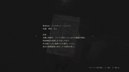 RE2 remake Autopsy Record No. 53477 file page2 jap