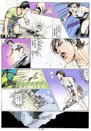 BIO HAZARD 2 VOL.10 - page 14