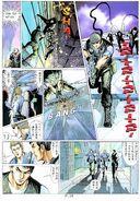 BIO HAZARD 2 VOL.13 - page 14