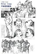 BIO HAZARD 2 VOL.4 - page 2