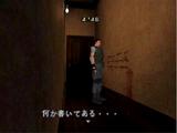 List of easter eggs in Resident Evil