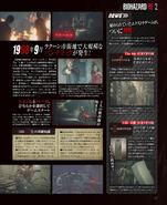 RE2 remake Dengeki Playstation Vol.672 (2)