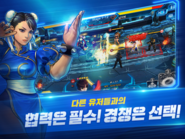 Capcom Super League Online image 3