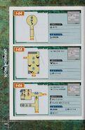 Gun Survivor 2 Code Veronica Official Guidebook - page 164