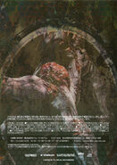 BIOHAZARD REVELATIONS 2 SPECIAL SOUNDTRACK - back cover