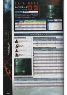 BIOHAZARD REVELATIONS 2 ULTIMANIA - page 386