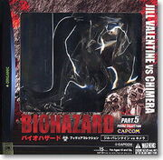 Biohazard Figure Collection - Jill Valentine vs. Chimera - box