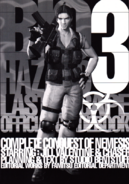 BIOHAZARD 3 LAST ESCAPE OFFICIAL GUIDE BOOK - front cover alt