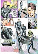 BIO HAZARD 2 VOL.8 - page 18