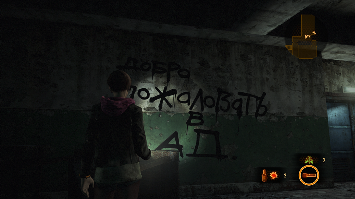 Russian messages in Resident Evil: Revelations 2 | Resident Evil
