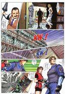 BIO HAZARD 2 VOL.4 - page 10