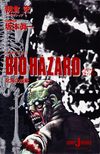 BIO HAZARD The Wicked North Sea slip cover