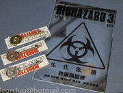 BIOHAZARD 3 LAST ESCAPE VOL.8 - special edition