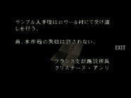 RE264JP EX Op instructions 03