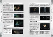BIOHAZARD RE2 Official Complete Guide Page 018, 019