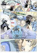 BIO HAZARD 2 VOL.13 - page 30