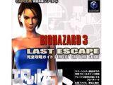 BIOHAZARD 3 LAST ESCAPE Perfect Capture Guide