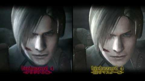 PS3 Xbox360『バイオハザード リバイバルセレクション』PV
