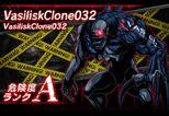BIOHAZARD Clan Master - Battle art - VasiliskClone032