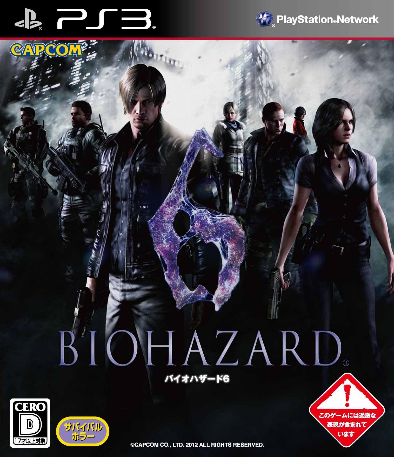 Resident Evil 6 Resident Evil Wiki Fandom