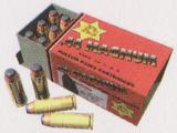 Magnum Ammo (RE0)