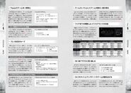 BIOHAZARD RE2 Official Complete Guide Page 016, 017