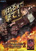 FEVER BIOHAZARD REVELATIONS 2 poster