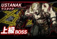 BIOHAZARD Clan Master - Battle art - Ustanak