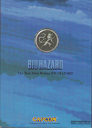 BIO HAZARD The True Story Behind BIO HAZARD - back cover