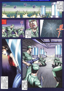 BIOHAZARD 3 Supplemental Edition VOL.7 - page 5