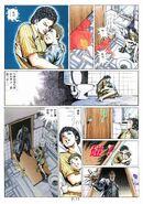 BIO HAZARD 2 VOL.45 - page 11