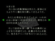 RE264JP EX Mercenary's log 02