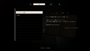 RESIDENT EVIL 7 biohazard Giovanni's Will menu JP4