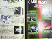 Biohazard Director's Cut V-JUMP Guide Book - scan 10