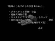 RE2JP Patrol report 03