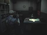 Watchman's Room