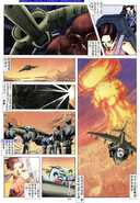 BIOHAZARD 3 Supplemental Edition VOL.8+VOL.9 - page 25