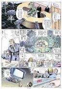 BIO HAZARD 2 VOL.10 - page 21