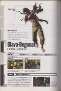 BIOHAZARD 6 Official Complete Guide - pages 278