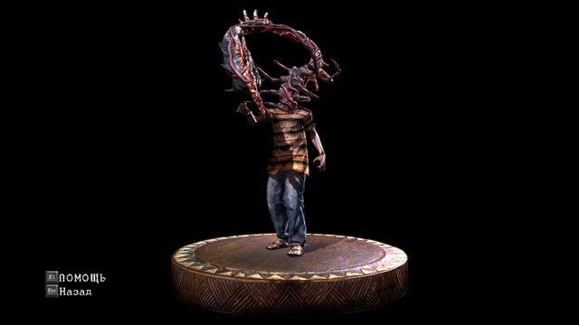 File:Resident Evil 5 Figurine - Cephalo.jpg