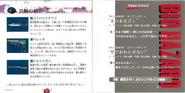 Bio Hazard Manual 017