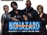 BIOHAZARD OUTBREAK PERFECT CAPTURE GUIDE