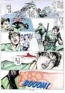 BIO HAZARD 2 VOL.12 - page 10