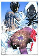 BIO HAZARD 2 VOL.44 - page 19