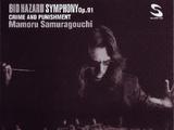 Mamoru Samuragōchi