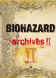 Biohazard Archives II
