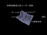 RE2JP User registration 02