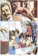 BIO HAZARD 2 VOL.4 - page 13
